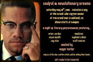 Soulful III Profile
